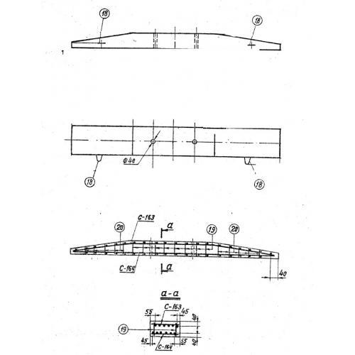 схема ригеля